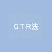歯周病治療 GTR法