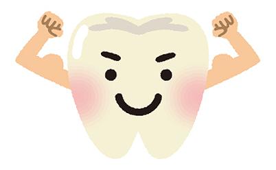 成人歯科検診